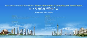 LinkToChina Guangdong Business seminar for web