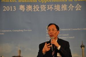 Keynote speech on Guangdong Province