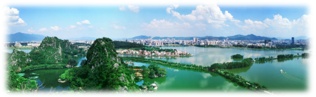 City of Zhaoqing